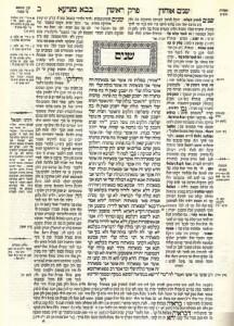 Talmud-600